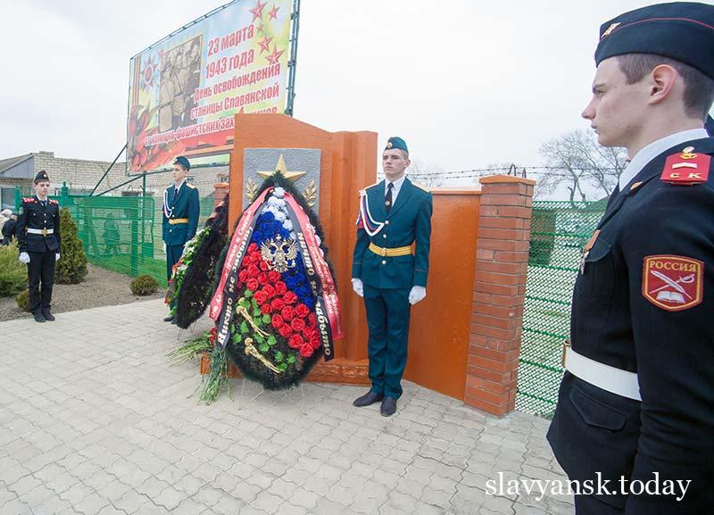 http://www.slavyansk.today/upload/iblock/168/168964376a9dafd778d550fb92ec259d.jpg