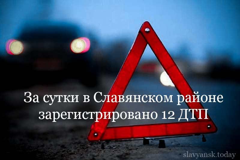 http://www.slavyansk.today/upload/iblock/198/19887d7d418972e4ba1b5bce3f73266f.jpg