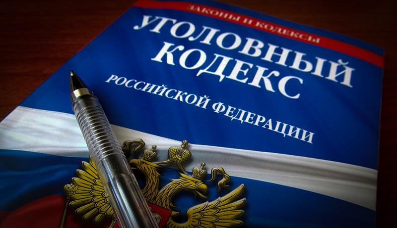 Знакомства славянск на кубани объявления июнь-июль 2018