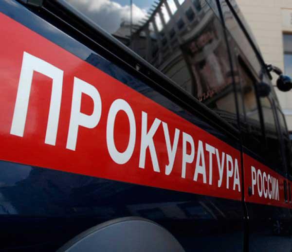 В Славянском районе выявлены нарушения законодательства о противодействии коррупции