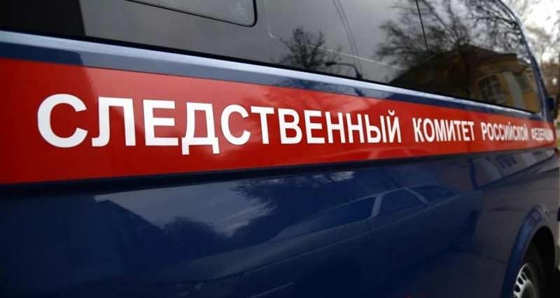 знакомства в славянском районе
