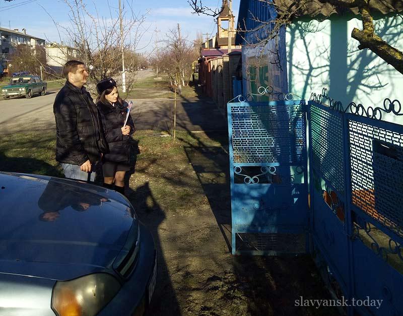 знакомства по славянскому району