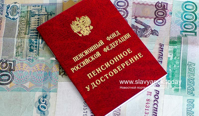 Как считается трудовой стаж для начисления пенсии в россии