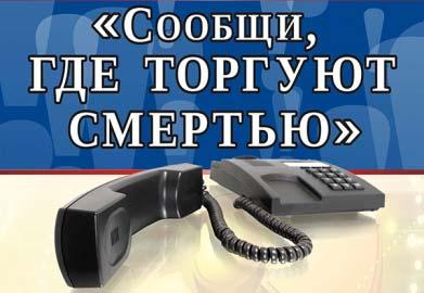 http://www.slavyansk.today/upload/iblock/874/874e5dfaba5754bea8939ea9ee871188.jpg