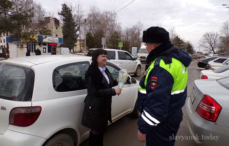 http://www.slavyansk.today/upload/iblock/a40/a40dcf46530b851af3843a398581aa37.jpg