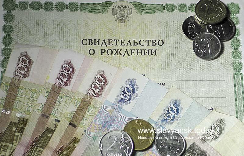 http://www.slavyansk.today/upload/iblock/ce8/ce8673bc39bcac81fef08412d23ef192.jpg